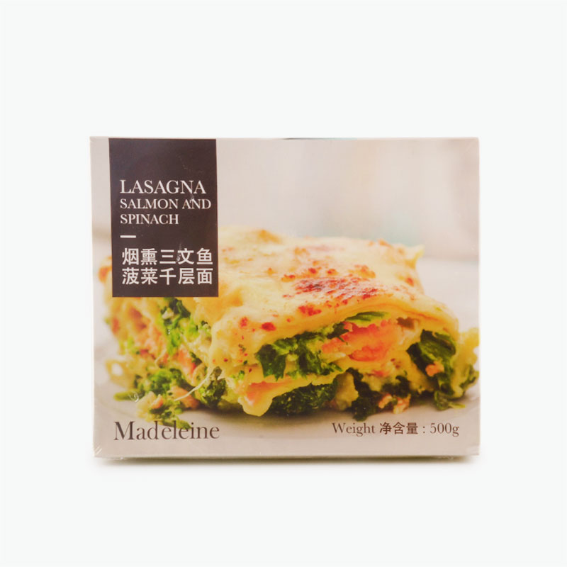 Madeleine Salmon and Spinach Lasagna 500g
