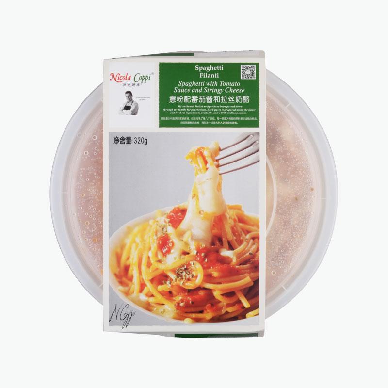Nicola Coppi, Spaghetti Filanti 320g