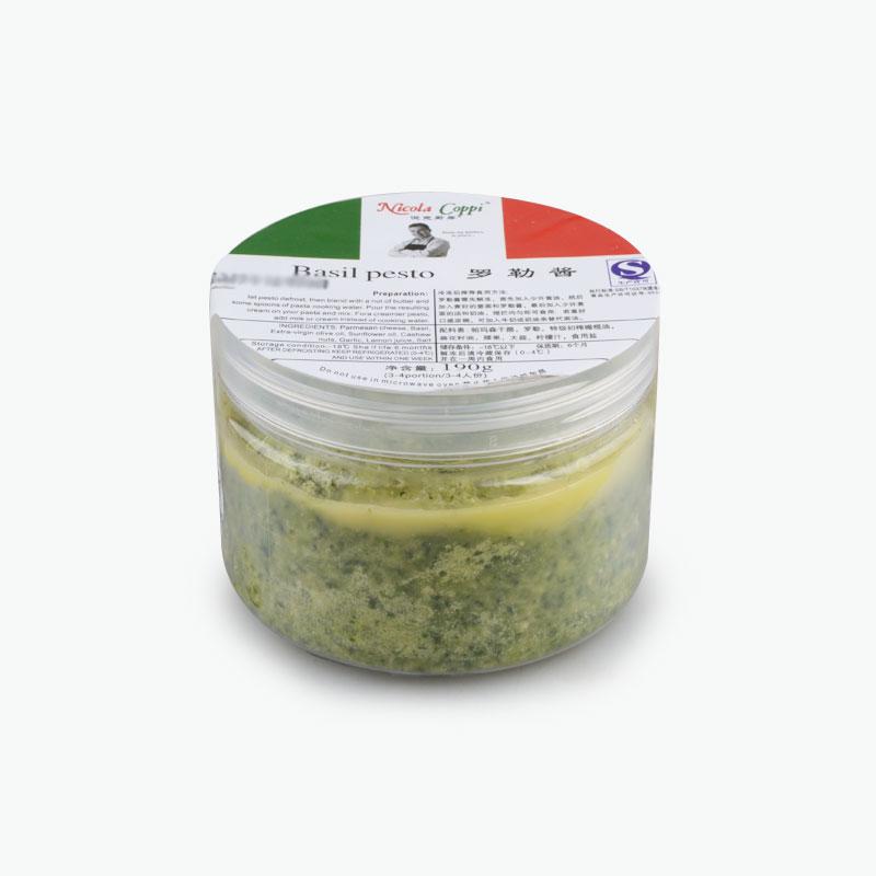 Nicola Coppi, Pesto alla Genovese (Basil Pesto) 190g