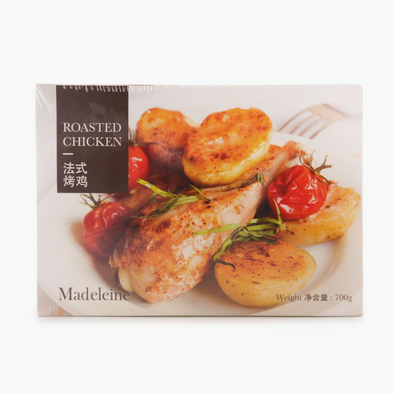 Madeleine Roasted Chicken 700g