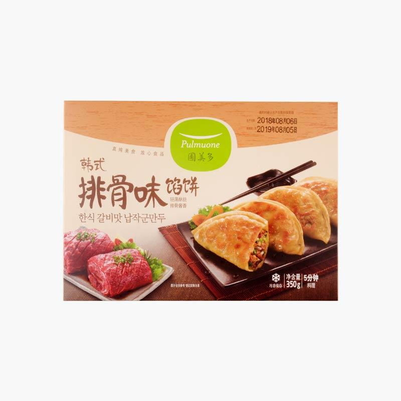 Pulmuone Pork Rib Flavored Fried Dumplings 350g