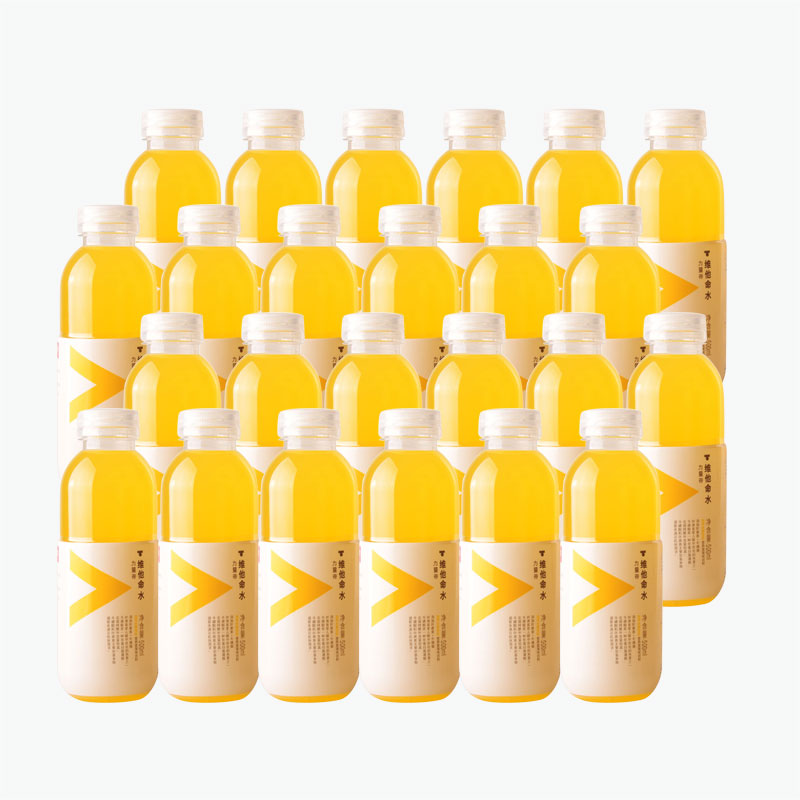 Nongfu Spring, 'Victory' Vitamin Water (Tropical Fruit) 500ml x24