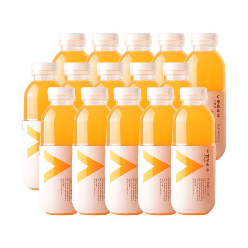 Nongfu Spring, 'Victory' Vitamin Water (Citrus) 500ml x15