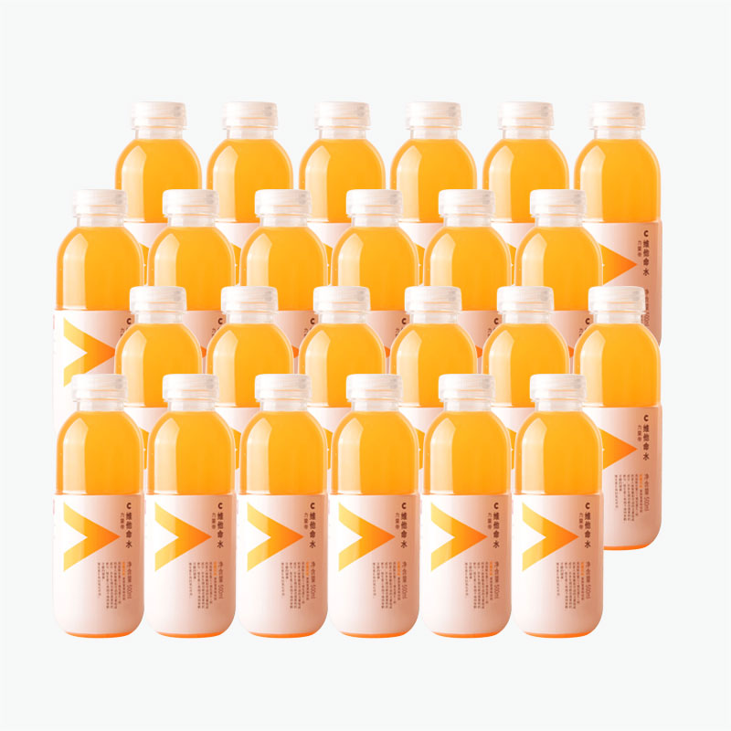 Nongfu Spring, 'Victory' Vitamin Water (Citrus) 500ml x24