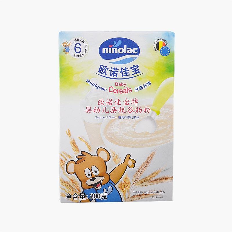 Ninolac Multigrain Baby Cereals 200g