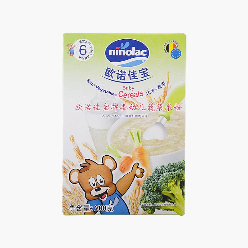 Ninolac Rice & Vegetable Baby Cereals 200g
