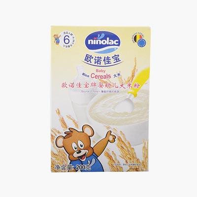 Ninolac Rice Baby Cereals 200g