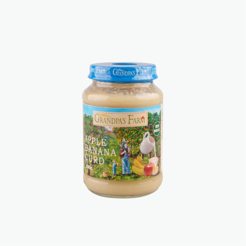 Grandpa's Farm Apple Banana Milkshake Jam 190g