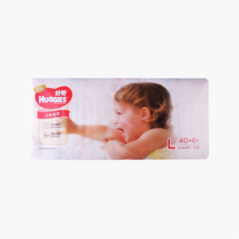 Huggies, 'Gold Fit & Comfort' Diapers (L) x40