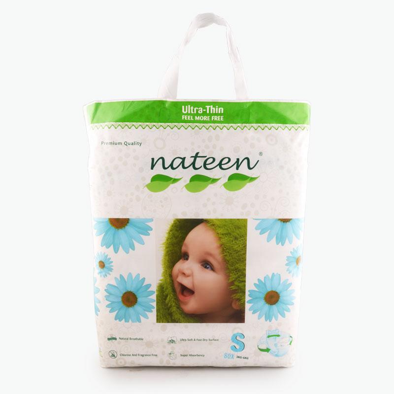 Nateen, Diapers (S) x80