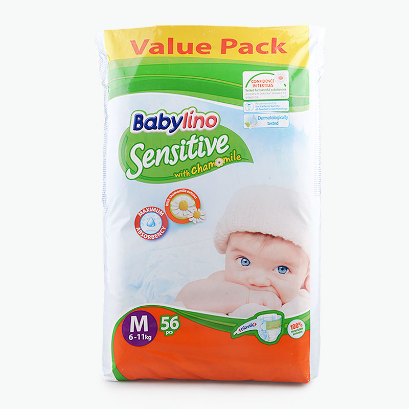 Babylino, Sensitive Diapers (M3, 6-11kg) x56