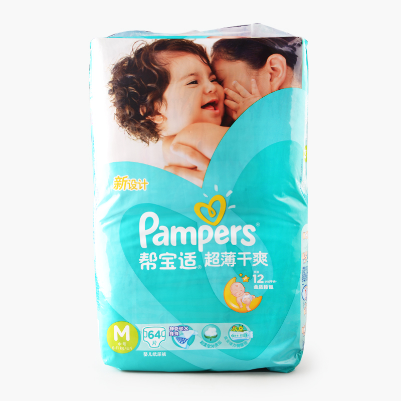 Pampers, Baby Dry Diapers (M) x62