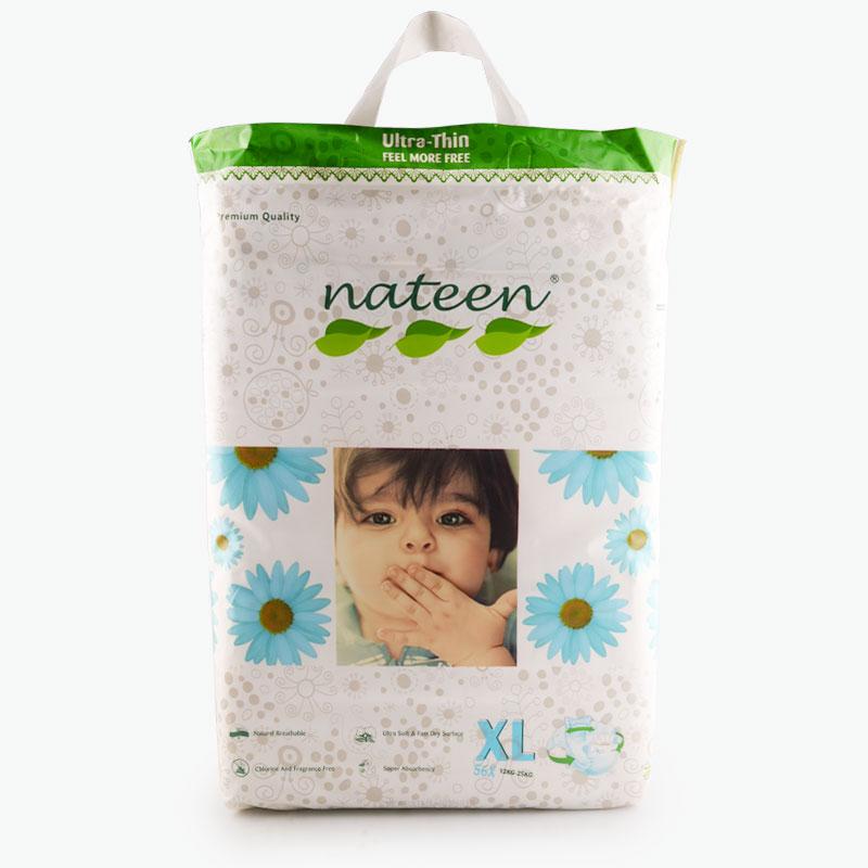 Nateen, Diapers (XL) x56
