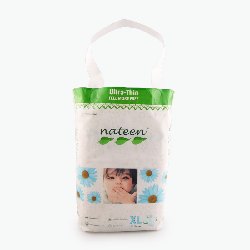 Nateen, Diapers (XL) x14