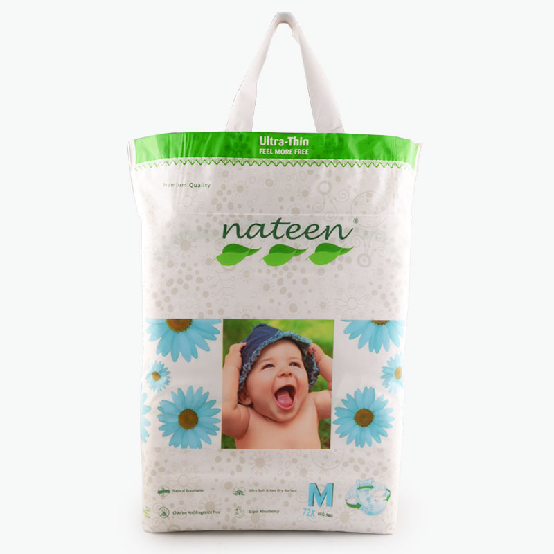 Nateen, Diapers (M) x72
