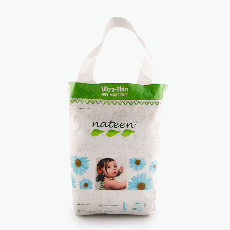 Nateen, Diapers (L) x16