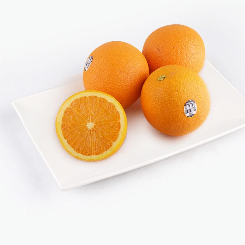Australian Navel Oranges x4 0.95kg-1kg