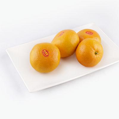 Yunnan Tangerines 4pcs 450g-500g