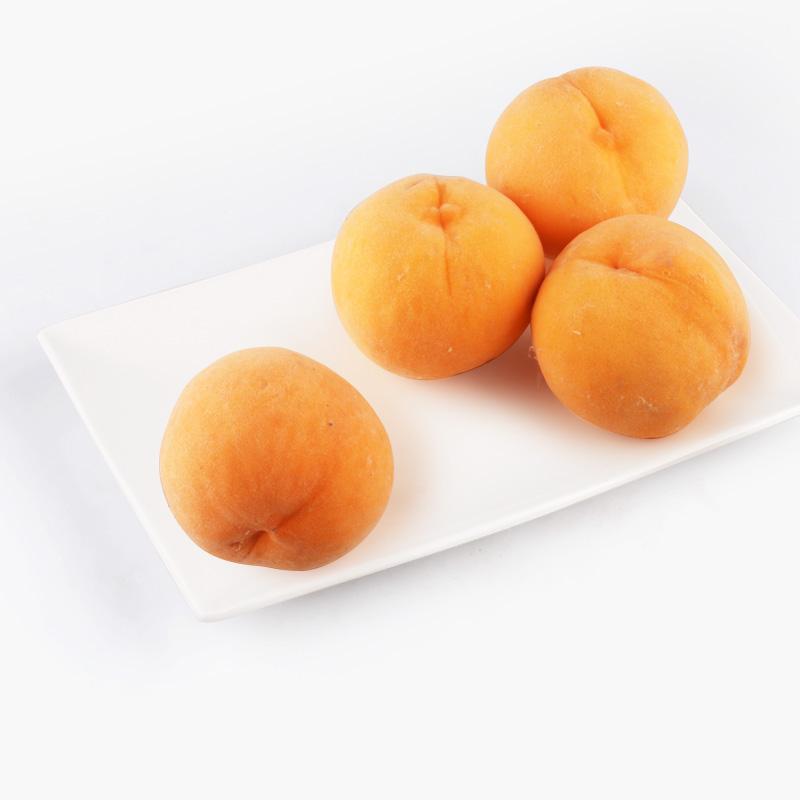 Yellow Peaches x4 1.1kg-1.2kg