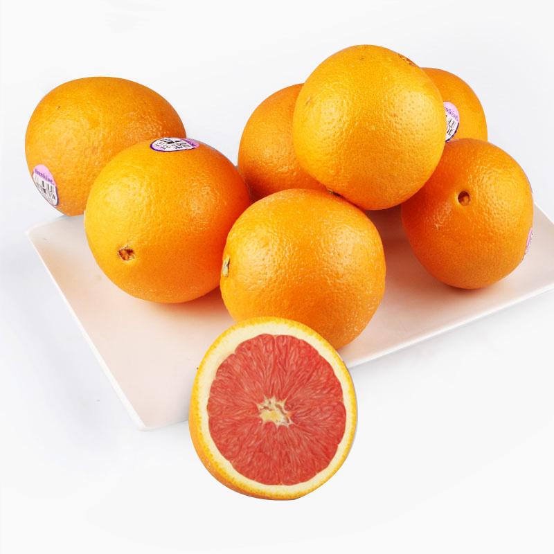 Sunkist Blood Orange 1.4kg~1.5kg  8pcs