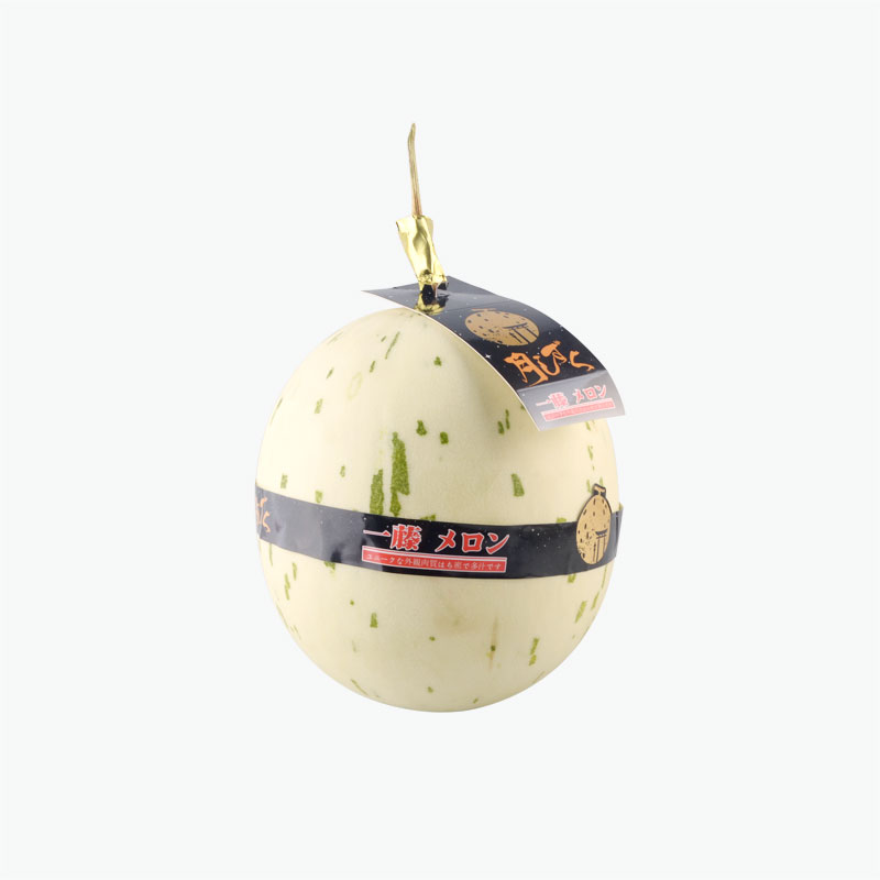 Honeydew Melon 1pc 1.6kg~1.9kg