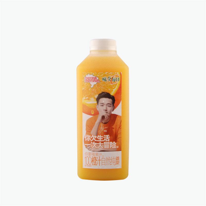Weiquan 100% Pure Fresh Orange Juice 900ml