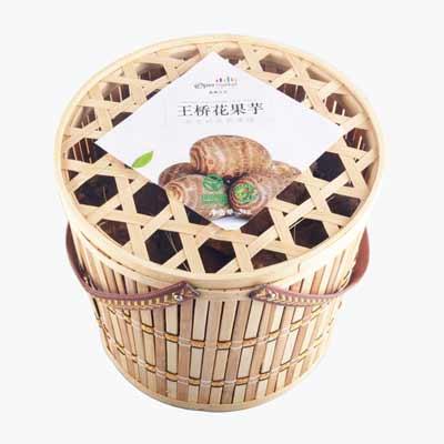 Premium Jiangxi Taro 3kg Gift Box