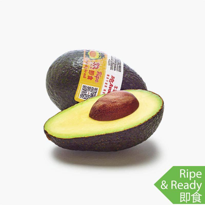 Jumbo Sized Avocados - Ready to Eat x2 500g-510g
