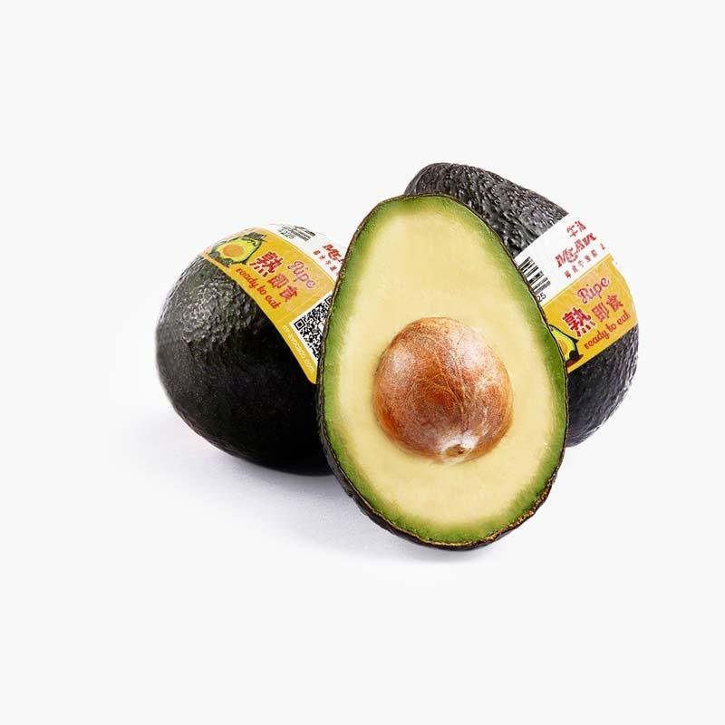 Medium Sized Avocados - Ready to Eat (160g-180g)*2pcs