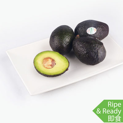 Avocados (Ready to Eat) x4  640g-680g