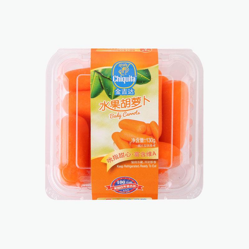 Chiquita, Baby Carrots 130g