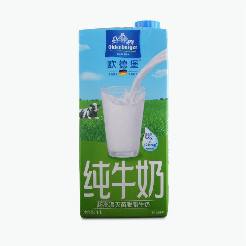 Oldenburger Skim Milk 1L