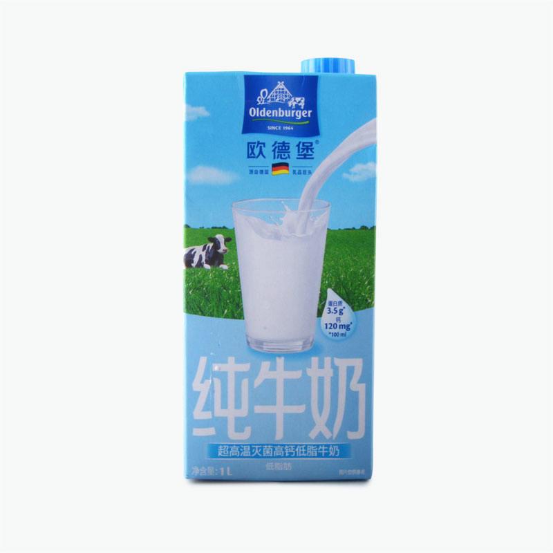 Oldenburger Semi Skimmed Milk 1L