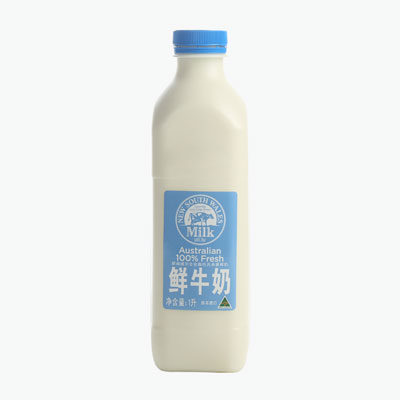 New South Wales Fresh Whole Milk 1L