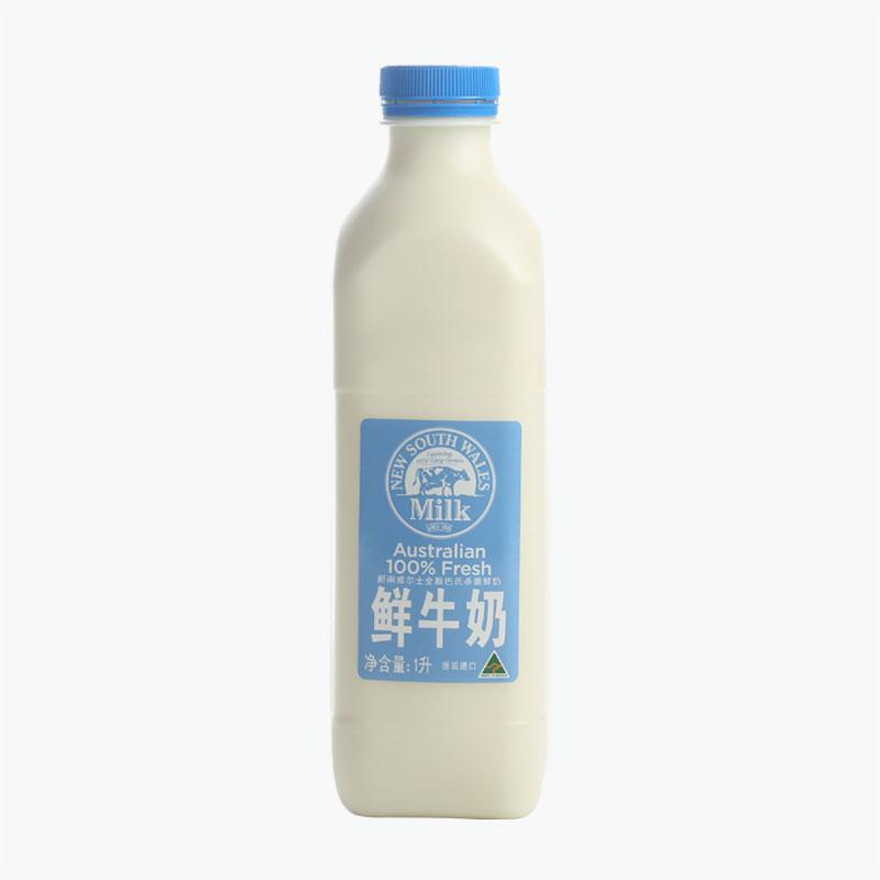 New South Wales Fresh Whole Milk 1L