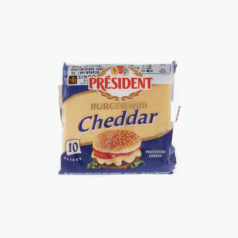 President 10 Hamburger Cheddar Slices 200g