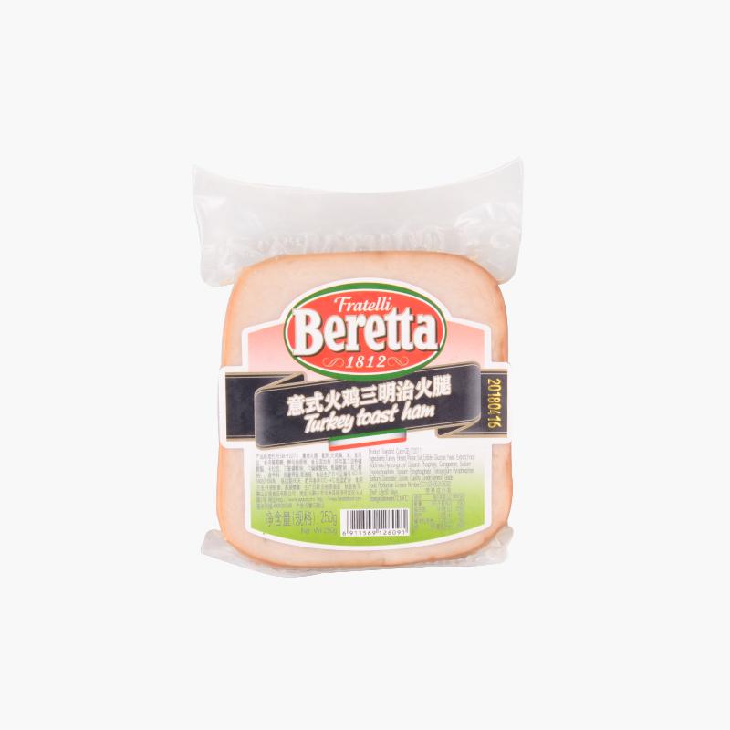 Beretta Turkey Ham 250g