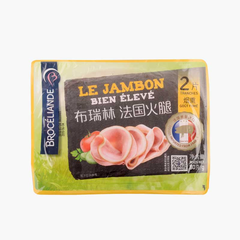 Broceliande Smoked French Ham with Rind - 2 Slices 80g