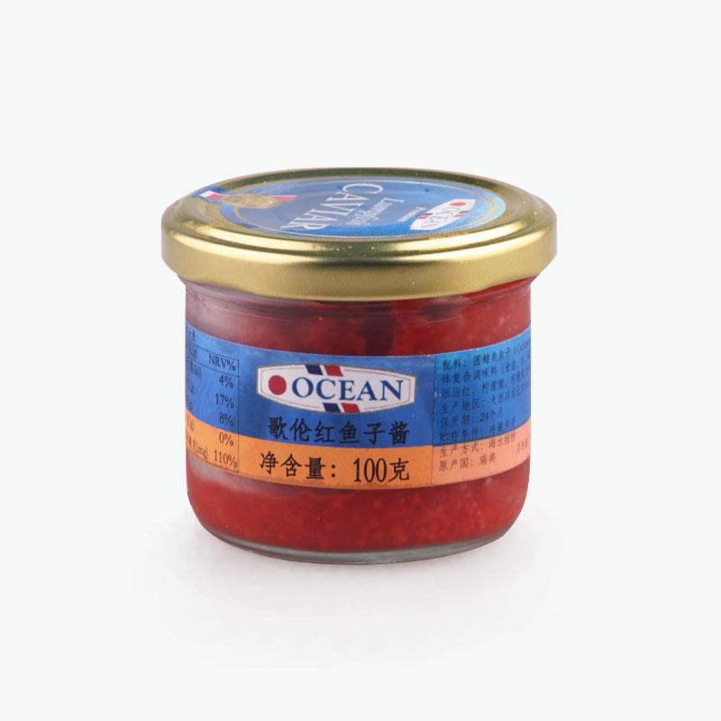 Ocean, Red Lumpfish Caviar 100g