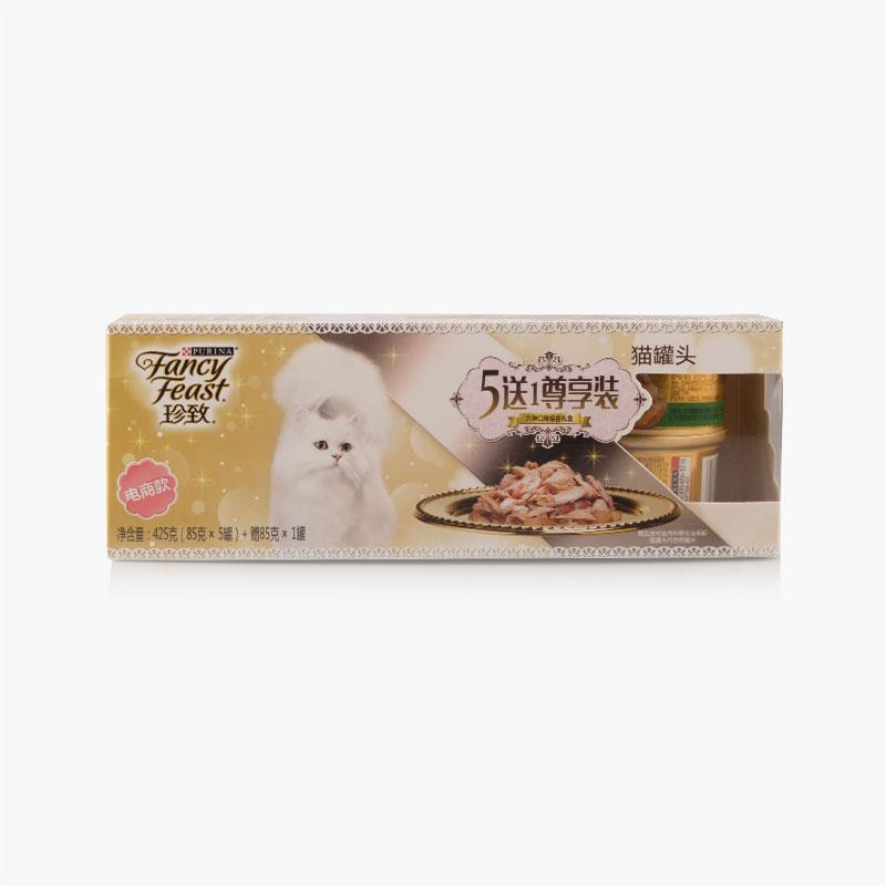 Fancy Feast 5+1 Package