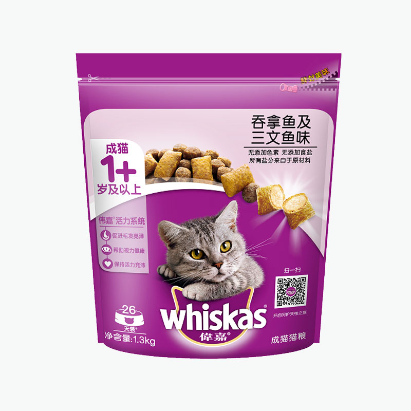 Whiskas, 'Seafood Selections' Adult (Tuna & Salmon) 1.3kg