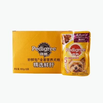 Pedigree, 'Choice Cuts in Gravy' Adult (Liver) 100g x12