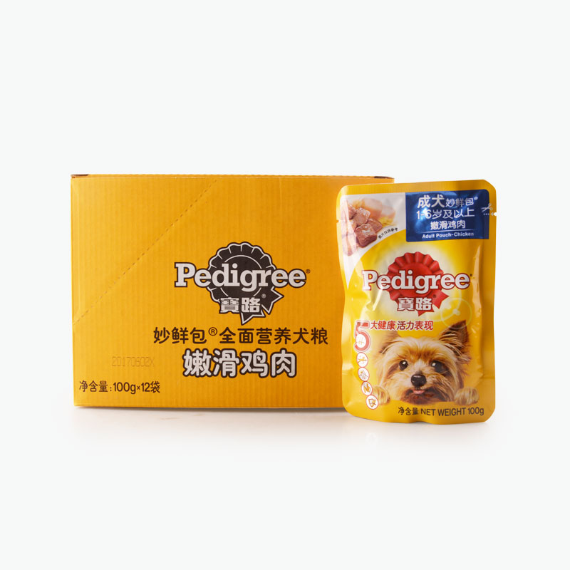 Pedigree, 'Choice Cuts in Gravy' Adult (Chicken) 100g x12