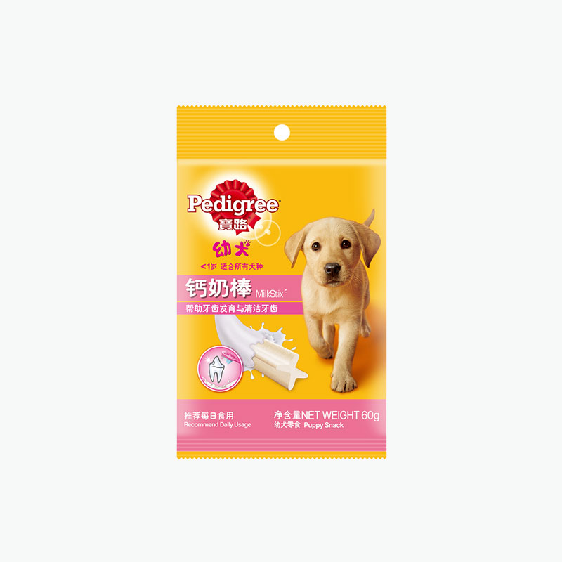 Pedigree, 'MilkStix' Puppy Dental Treats x5 60g