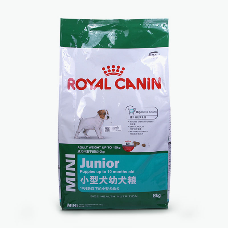 Royal Canin, Junior Small Breeds (0-10M) 8kg