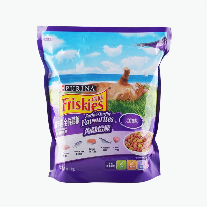 Friskies Fish Flavor Cat Food 1.3kg