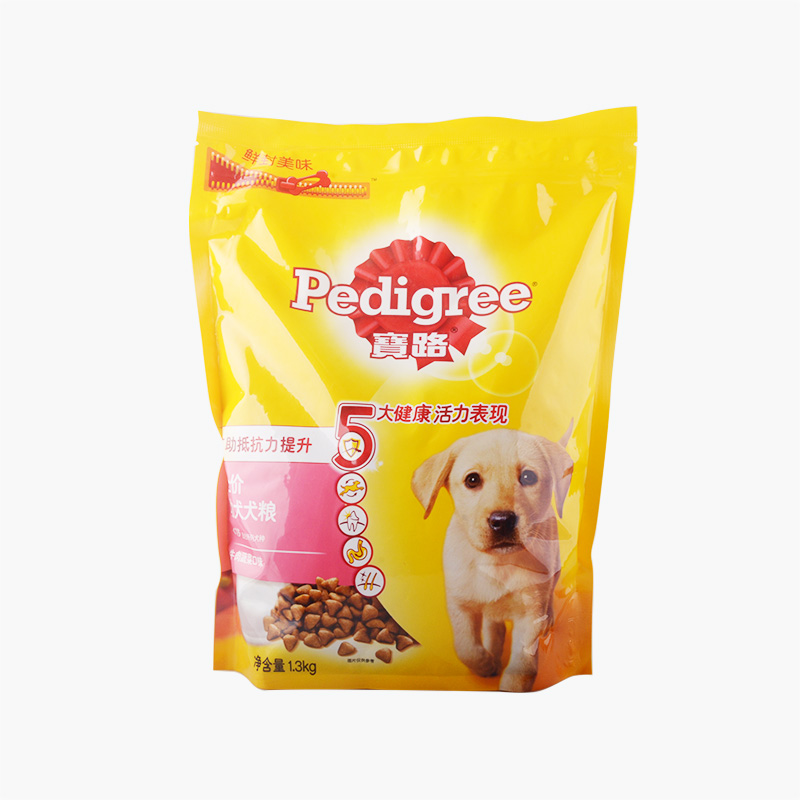 Pedigree, Complete Nutrition for Puppies 1.3kg