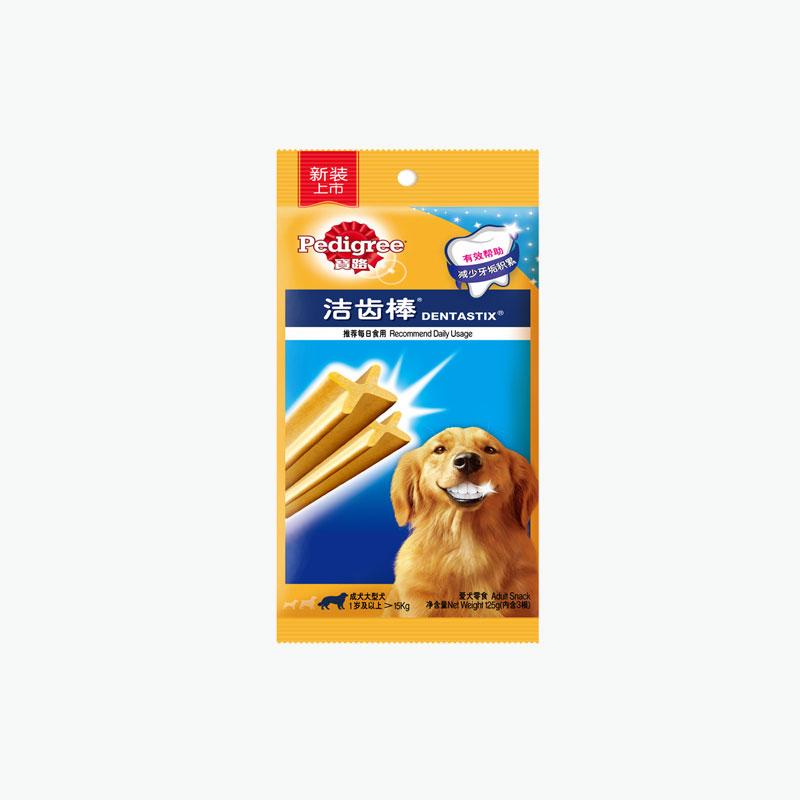 Pedigree, 'DentaStix' Adult Dental Treats (>15kg) x3 125g