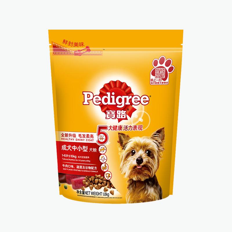 Pedigree, Complete Nutrition for Adults (≤15kg) 1.8kg