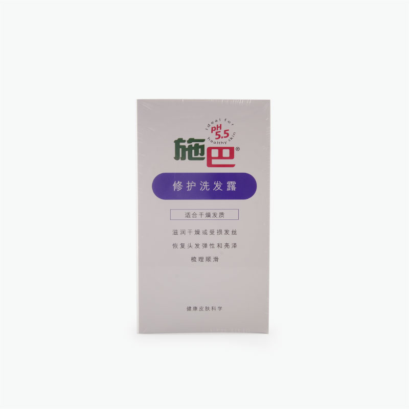 Sebamed  Hair Repair Shampoo 400ml